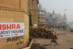 The 'Burning God' area in Varanasi
