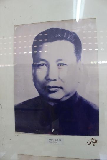 Salath Sar aka Pol Pot