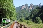 The Scenic train in 'Ten Miles Gallery'