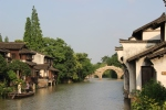 Wuzhen ancient watertown