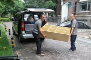 Hong Wei & me helping move